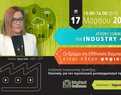 Athens Summit '21 For Industry 4.0
